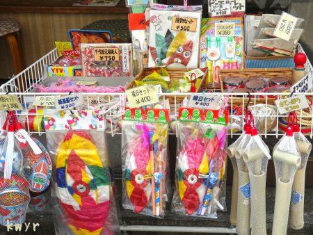 根津神社参道のお店(2015-04-17)