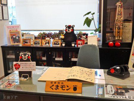 営業部長くまモンの部屋(2017年9月)