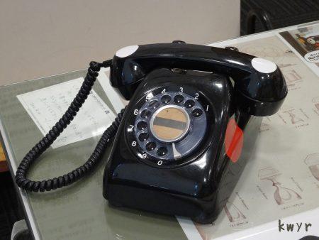 くまモンの電話(2017年9月)