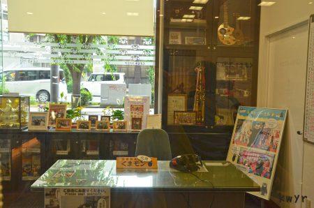営業部長くまモンの部屋(2015年5月)