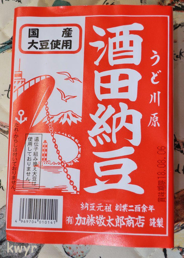 うど川原酒田納豆(山形県)