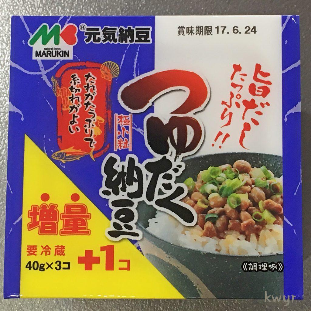 つゆだく納豆(熊本県)