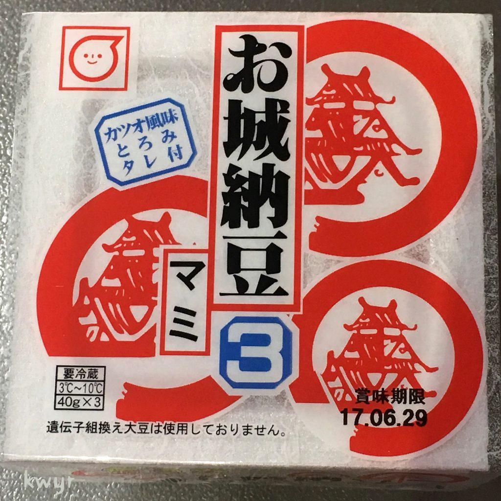 お城納豆(熊本県)