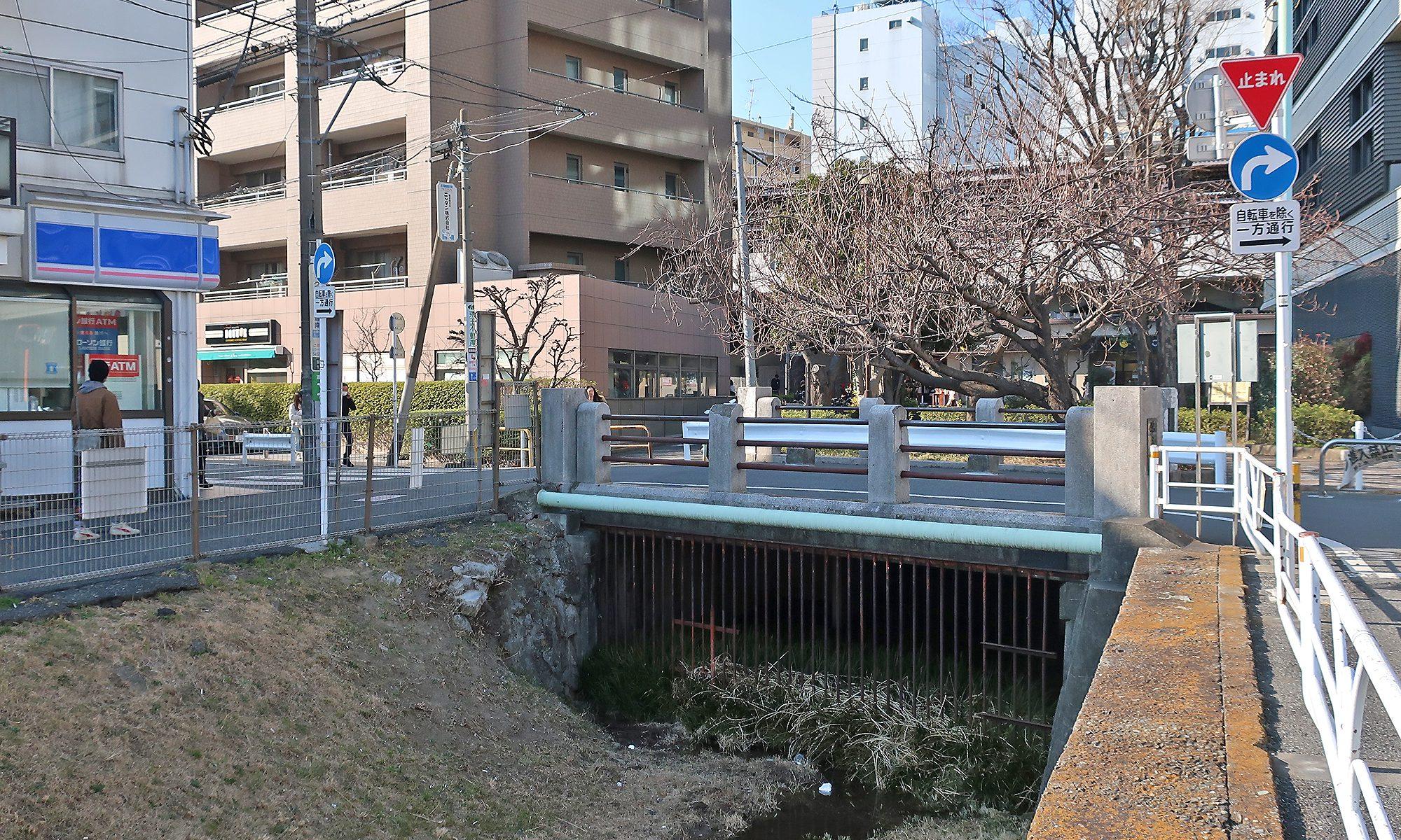 第三号橋(笹塚)