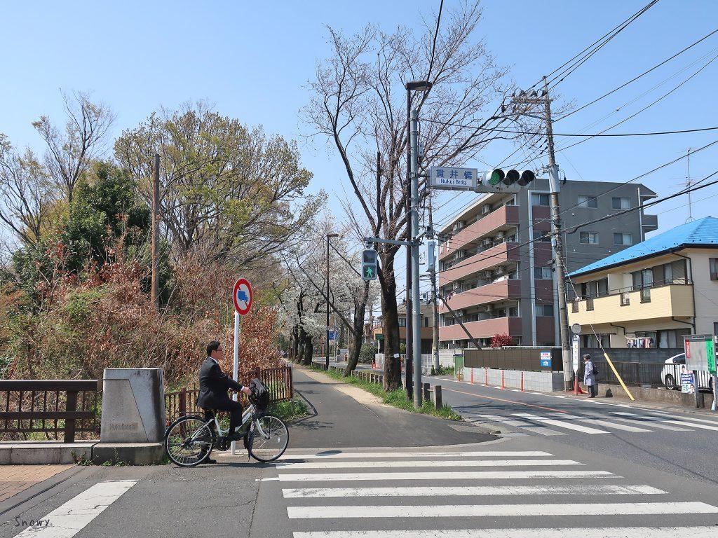 貫井橋(ぬくいばし)