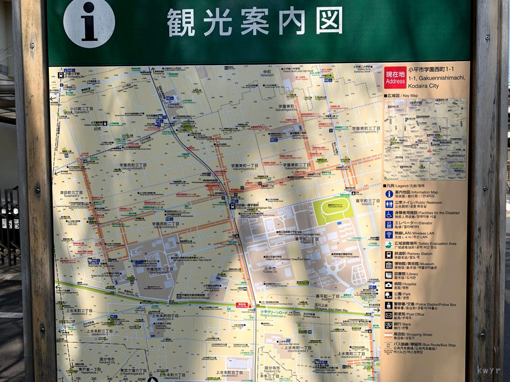 小平桜橋横の観光案内図