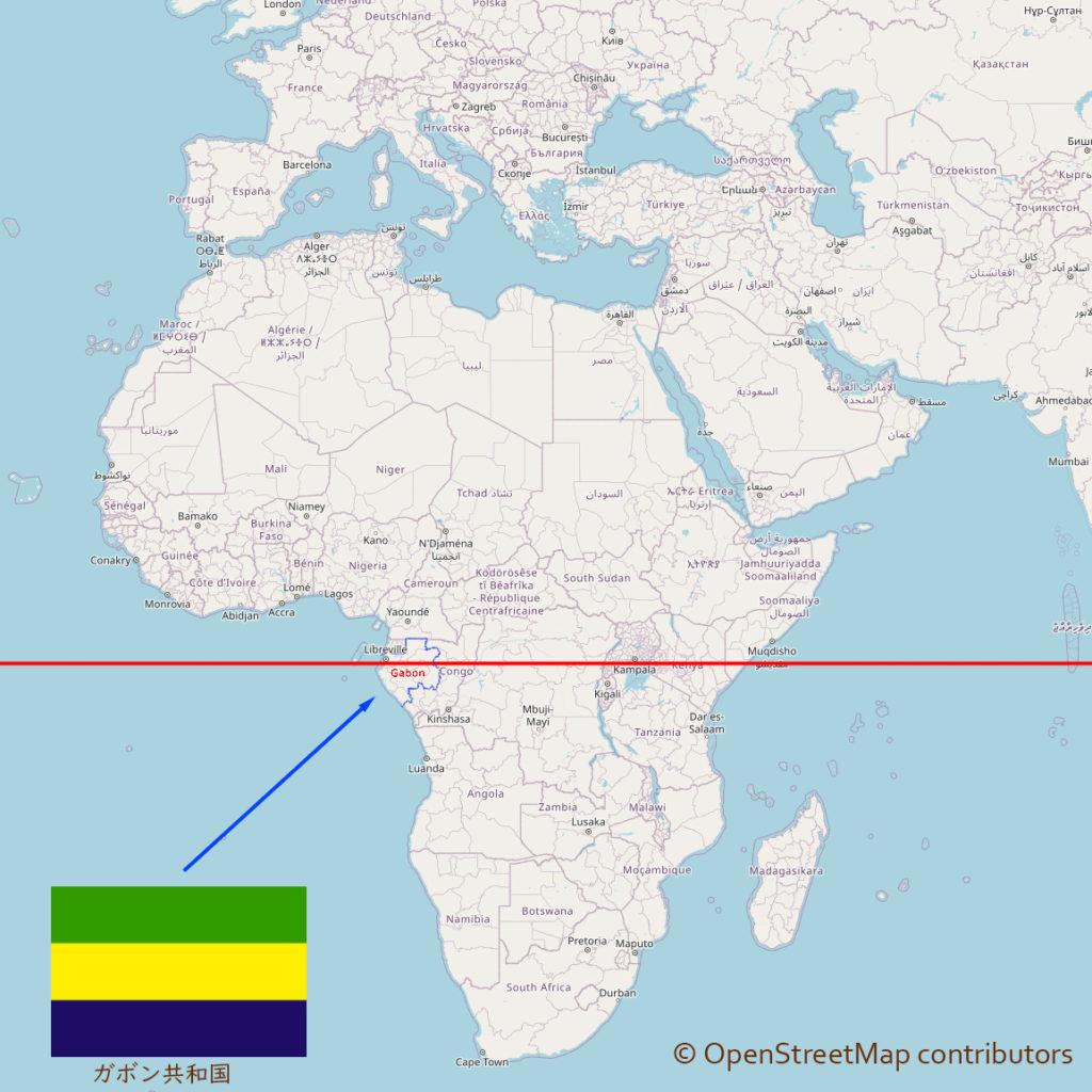 ガボン共和国の位置
